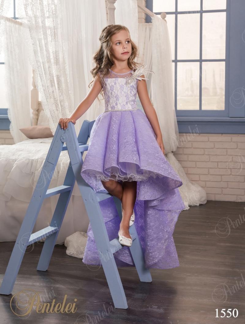 Excelente Vestidos De Fiesta De Diseño Del Reino Unido Colección ...