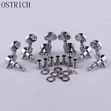 Electric Guitar Tuning Pegs Tuners Keys Machine Heads for Acoustic Parts