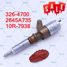 ERIKC 2645A735 excavadoras 320D Inyector 326-4700 (10R-7938) Diesel 3264700 Inyector de combustible para motor CAT Inyector C6 C6.4