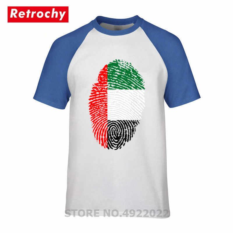 الإمارات العربية المتحدة الإمارات العربية المتحدة العلم بصمة تي شيرت كلاسيكي أنيق تصميم الرجال جولة الرقبة 100% القطن T قميص الصيف أزياء قميص
