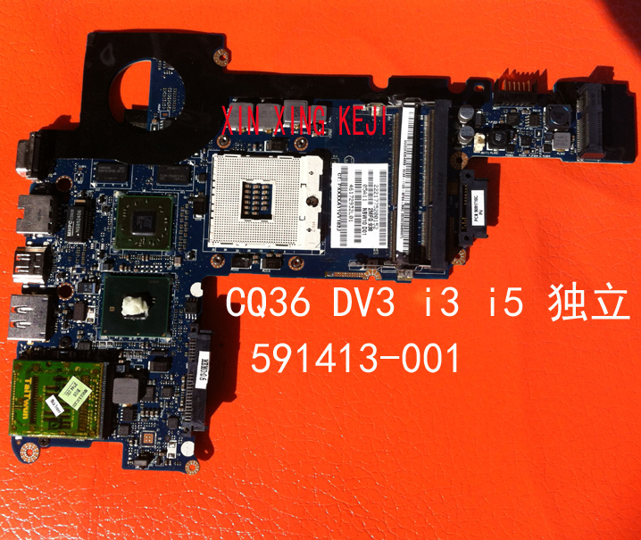 LA-4743P 591413-001 motherboard for HP Pavilion DV3 DV3-2000 laptop main board HM55 ATI Mobility Radeon HD 5430 DDR3 tested