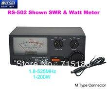 Nuovo Originale NISSEI RS 502 Mostrato 1.8 525 MHz 200 W SWR e Watt Metter (M Tipo Connettore)
