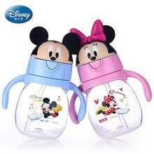 Disney SB62088 270 ml Bauch Wasserflaschen Baby Stroh Dicht Flasche Schönes Schule Wasserkocher Trinkwasser Flasche mit Griff