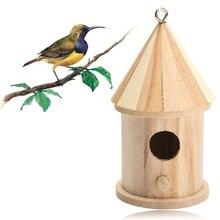 Птичье гнездо для сада, деревянные принадлежности для домашних животных, ящик для домашних животных, деревянный птичий домик, гнездовая птичка, птичье гнездо, дом для дома и сада