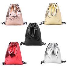 Waterproof Drawstring Backpack Bag PU Leather Women Sport Gy