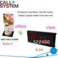 Система вызова официанта K-236 + O3-Y + H с звонком и приемником дисплея для беспроводного и быстрого обслуживания DHL Бесплатная доставка