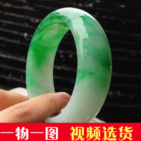 Authentic thick loaded wide version of jade bracelet natural Burmese jade A goods Zhengyang green floating jade bracelet white g-in Bracelets & Bangles from Jewelry & Accessories    3