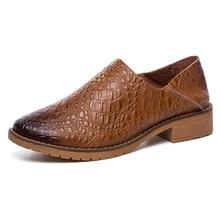 Женские слипоны с круглым носком; коричневые туфли на плоской подошве с градиентом; Кожаные Туфли-оксфорды; женская обувь из натуральной кожи высокого качества; zapatos mujer