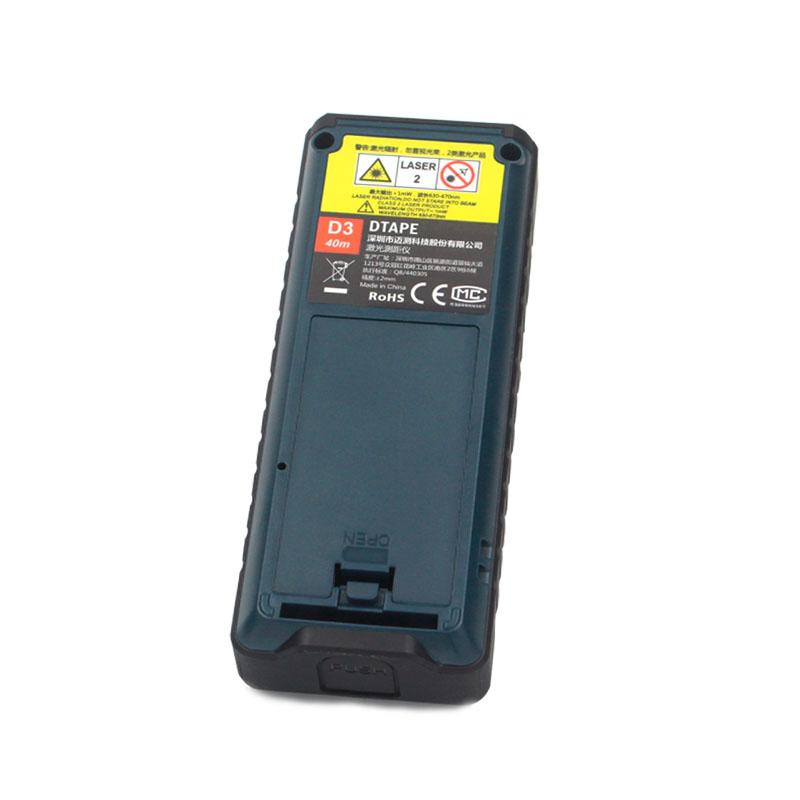 Laser Distance Meter (1)