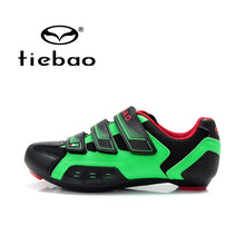TIEBAO Road Cycling Shoes men's Self-locking Road Bicycle Bike Shoes Breathable Athletic Cycling Shoes Road Bike Shoes