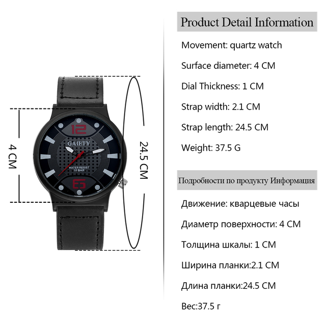 2017 Mens Watches GAIETY Brand Luxury Casual Military Quartz Sports Wristwatch Leather Strap Male Business Clock Watch
