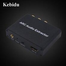 HDMI ARC Audio Extractor อะแดปเตอร์เสียง3.5มม.เส้นใย Coaxial Converter สำหรับเครื่องขยายเสียง Soundbar ลำโพง HDTV