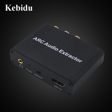 Kebidu HDMI ARC Audio Extractor Audio Adapter 3.5mm Stereo Fiber Coaxial Converter for Amplifier Soundbar Speaker HDTV Wholesale