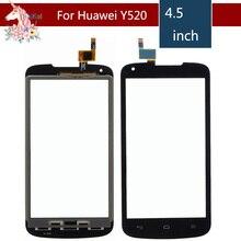 10pcs/lot 4.5 For Huawei Ascend Y520 LCD Touch Screen Digitizer Sensor Outer Glass Lens Panel Replacement mooncase простой стиль кожаный бумажник флип карты отойти чехол для huawei ascend y520 белый
