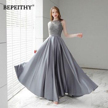 6d3a72b29 Vestido De fiesta largo gris Vestido De noche 2019 O cuello Top De encaje  Vintage elegante vestidos De fiesta Abendkleider Venta caliente