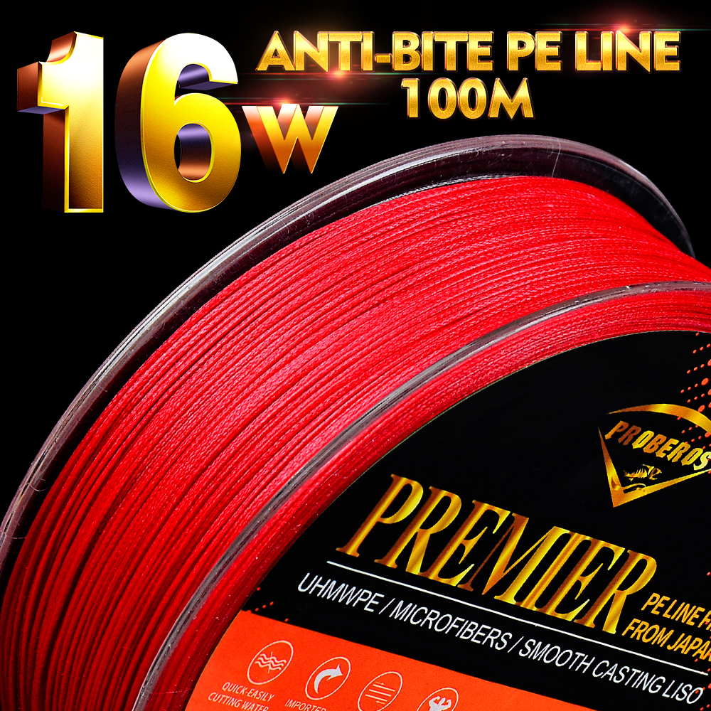 100M PRO BEROS PE Fishing Line 16 stands 16 Weaves Japan Braided Wire Available 40LB-100LB PE Braided Line