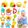 20PCS Newborn Puzzle Teether Rattles Baby Toy Infant Rattle Rattles Twenty Piece Gift Box Infant Toys