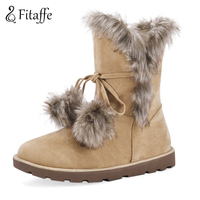 Hair Ball Tied Women Ankle Boots Casual Sexy Fashion Snow Boots Female Shoes Low Heels Plus
