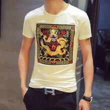 China Style Folk Dragon Robes Embroidery O neck Novelty T Shirt Mens T Shirts Fashion 2016