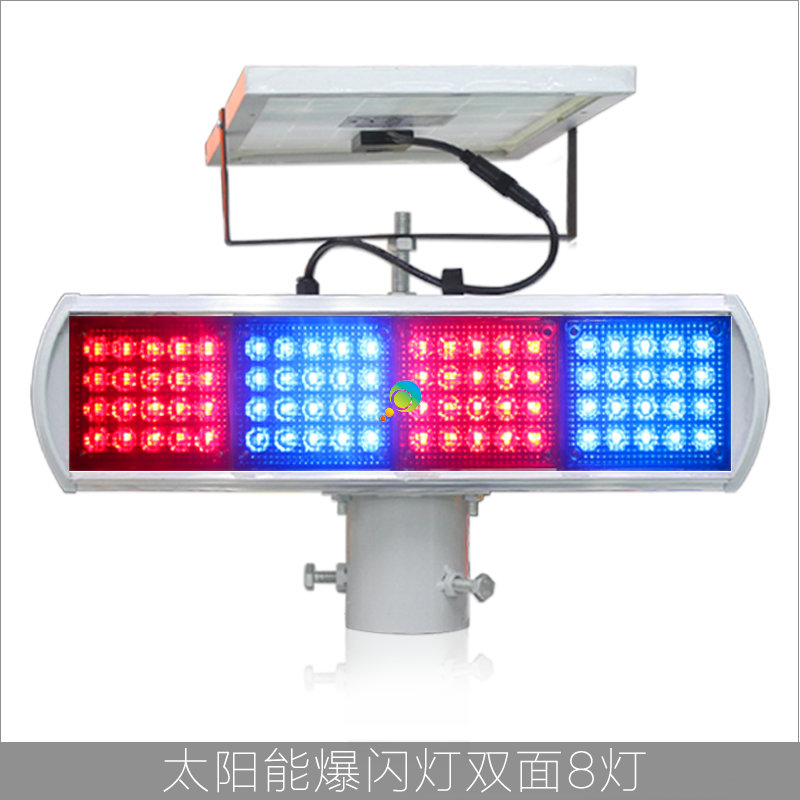 High Quality Dual Side 8pcs Red Blue Flashing Module Solar Panel Traffic Signal Light