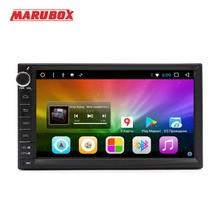 """MARUBOX Универсальный 2Din Android 8,1 Восьмиядерный """" автомобильный мультимедийный плеер gps Навигация стерео радио Bluetooth головное устройство 7A707DT8"""