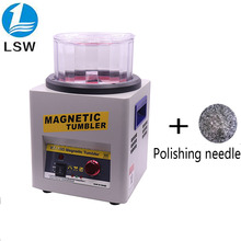 Livraison gratuite KD/KT 185 gobelet magnétique bijoux Machine de polissage Machine de finition, Machine de polissage magnétique AC 110 V/220
