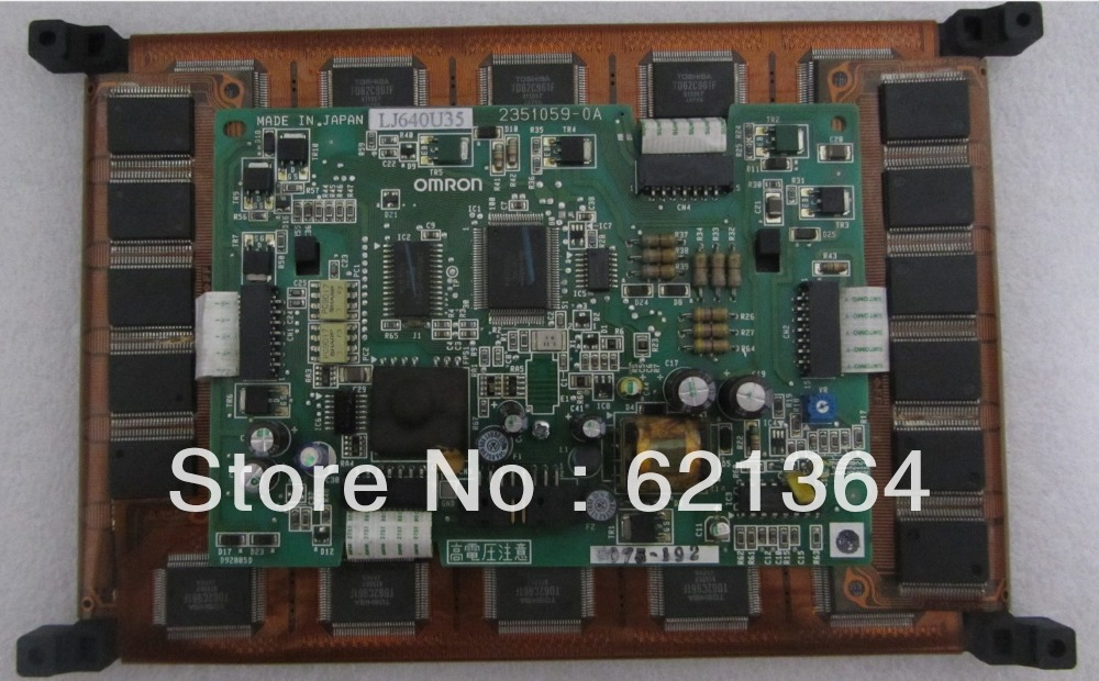 LJ640U35    professional  lcd screen sales  for industrial screenLJ640U35    professional  lcd screen sales  for industrial screen
