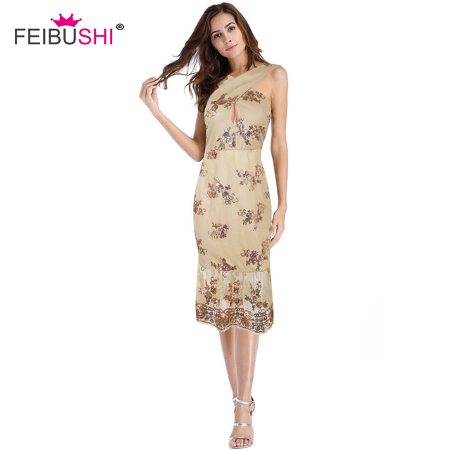 cd1301b7a FEIBUSHI Store - Small Orders Online Store, Hot Selling and more on ...