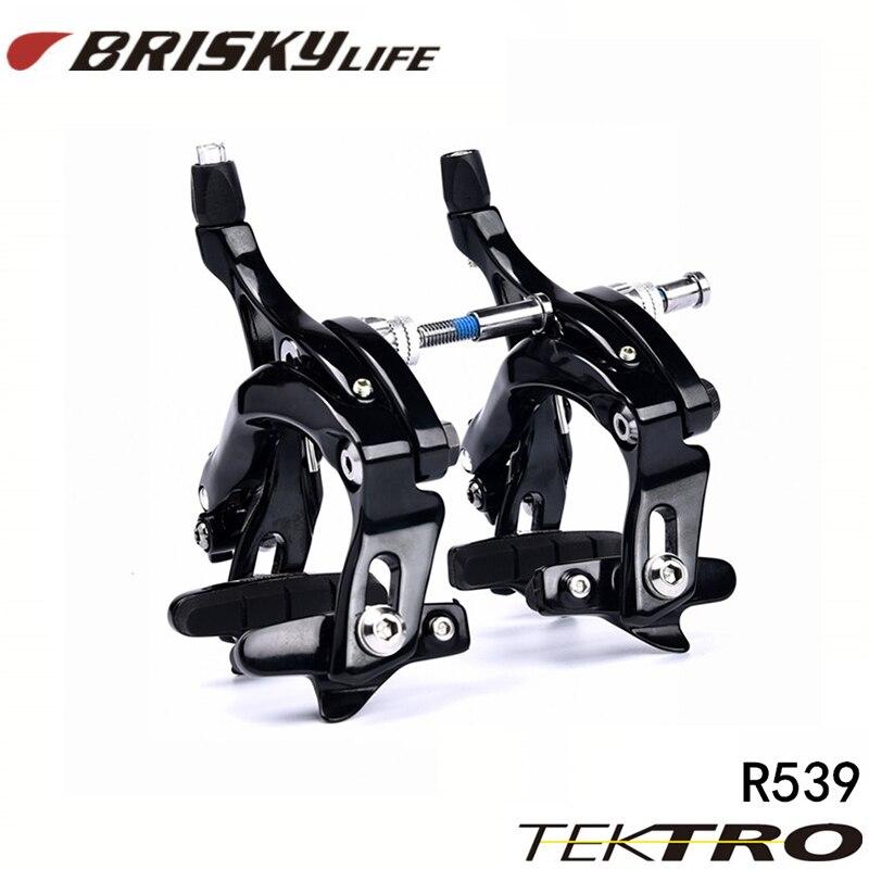 Здесь можно купить  Free shipping hot sale TEKTRO brake for road bicycle  Спорт и развлечения