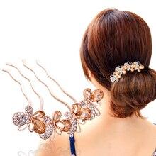 Korean Princess Hair Accessories Hairpin Butterfly Hairpin Jewelry Headdress