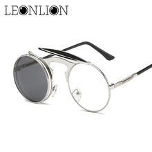 LeonLion 2017 Gothic Steampunk Clamshell Sunglasses Men Brand Designer Sun Glasses Retro Coating Mirrored Round Oculos De Sol