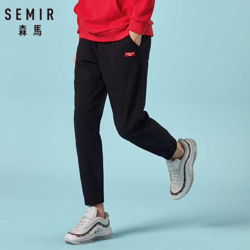 セミール男性貨物スウェットパンツ男性のプルにジョギングスポーツとプルオンパンツで伸縮性ウエストと裾冬