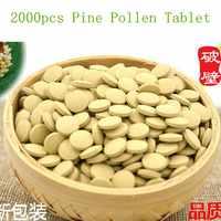2000 piezas de polen de pino en polvo tableta 99 por ciento celular roto de la pared