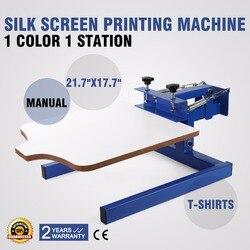Ekran jeden kolor prasa do nadruków w/wymienny paleta specjalna konstrukcja dla początkujących DIY w Części do narzędzi od Narzędzia na