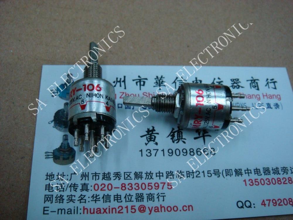 SA Japanese NKK MRY 106 1 font b Knife b font 6 speed band switch