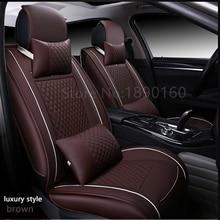 (Przód + Tył) specjalne Skórzane pokrowce Na siedzenia samochodowe KIA Kia Sportage Cerato Optima Maxima K2K3K4K5 carnival auto akcesoria