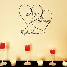 Customer-made Couples Name Personalized Together Forever Hearts Bedroom Love Wall Sticker Removable Vinyl Decal Home Decor