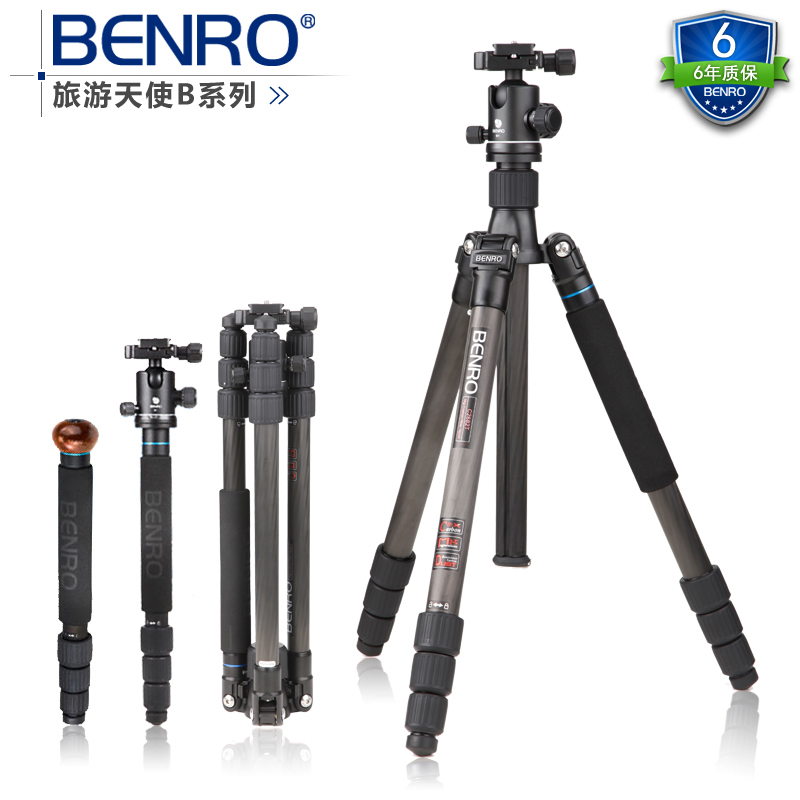 BENRO C2682TB1 Travel Tripod For SLR Camera Professional Bracket For Photography Reflexed Carbon Fiber Tripod Brand High Quality