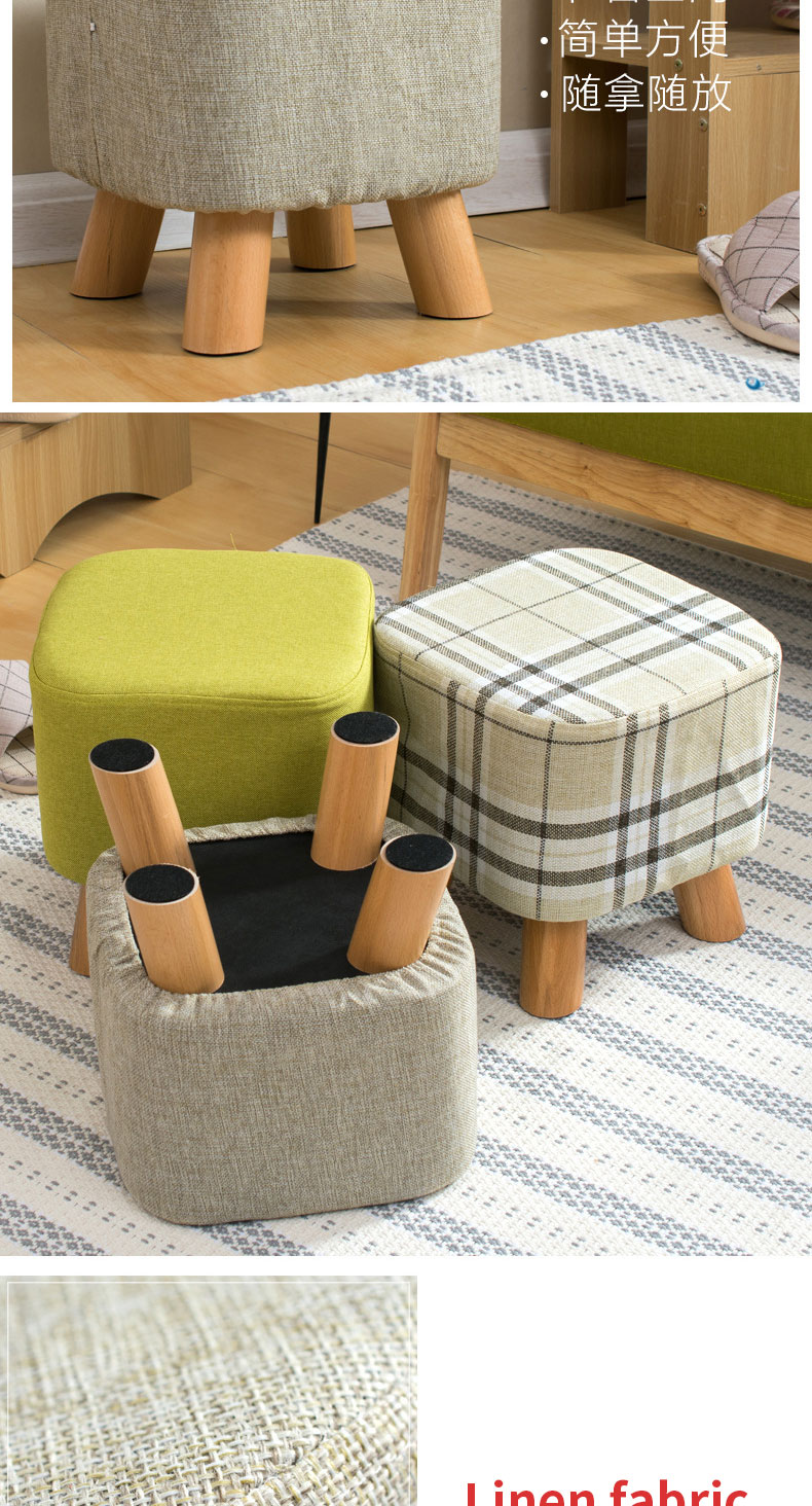 Incredible Fabric Stool Round Stool Wooden Chair Square Stool Ocoug Best Dining Table And Chair Ideas Images Ocougorg