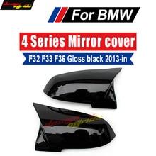 For BMW F32 F33 F36 Rear View Mirror Covers Cap Decoration ABS Gloss Black 420i 428i 430i 435i 440i 13-18