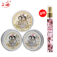 Buy 3 Get 1 Gift SHANGHAI BEAUTY Classic Tuberose Solid Perfume Miss Co Co Crystal Love