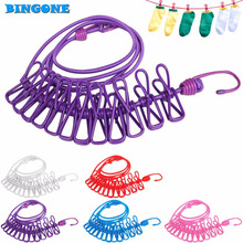 185cm Portable Multifunctional Drying Rack Clips Cloth Hangers Steel Clothes Line Pegs Travel Clothespins Hotselling -TF