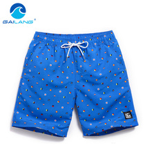 Gailang Brand Men new Shorts Beach Quick-drying Mens Swimwear Swimsuits board shorts Trunks Casual Men's Boardshorts Quick Dry