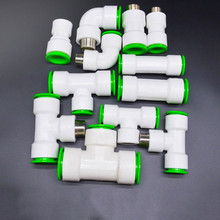Yooap 17 Type 3/4 Inch 25mm Water Pipe Quick Connectors, Hot-free Garden Connectors Irrigation Fittings Tubing Fitting