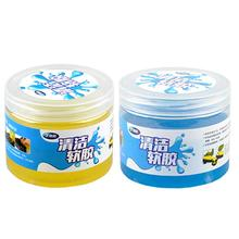 Car Cleaning Glue Slime Jelly Gel Compound Dust Wiper Cleaner Laptop PC Computer Keyboard Car Interior Cleaner Car Accessories недорого