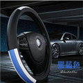 Racing Car 38cm Steering Wheel Cover United Kingdom Flag Genuine Leather Car Steering Wheel Cover from China Fatory lzh