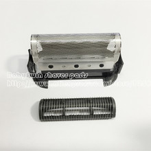 New 1 x Replacement Shaver foil and blade for 428 MICRON 2000 2111 2115 2525 5410 5420 54215422 5423 5426 5428 5561Free Shipping