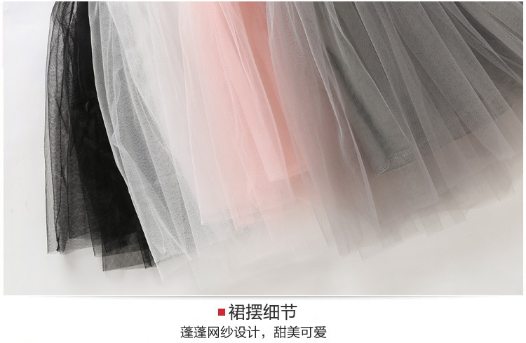 Tutu Skirt Tulle Girls Skirts Knee Length For Kids School Dance Fluffy Red Black Grey Color Princess Style Girls Clothes  14