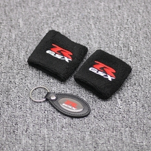 Large & Small Motorcycle Front Brake Reservoir Sock Oil Fluid Tank Cover Sleeve 1 Pair large size 7cm 7cm motorcycle gsxr gsx r brake oil reservoir sock fluid tank cup cover cuff sleeve for suzuki blue black red