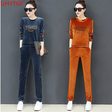 a1bf2c5572d4b High Quality Korean Sportswear Suit-Buy Cheap Korean Sportswear Suit ...